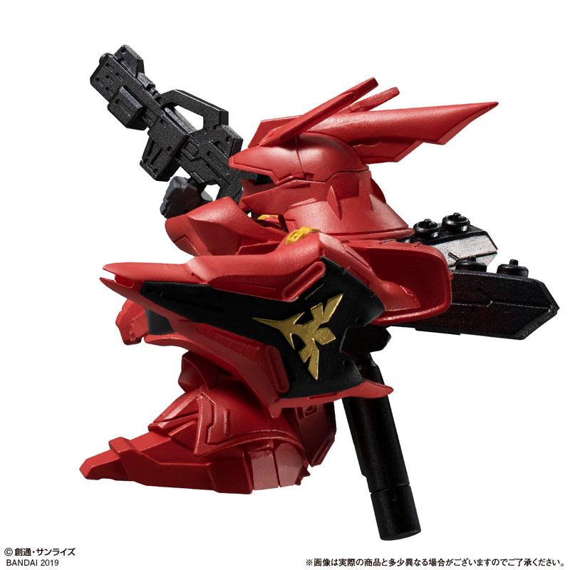 機動戦士ガンダム『ガシャポン戦士フォルテ09』12個入りBOX-007