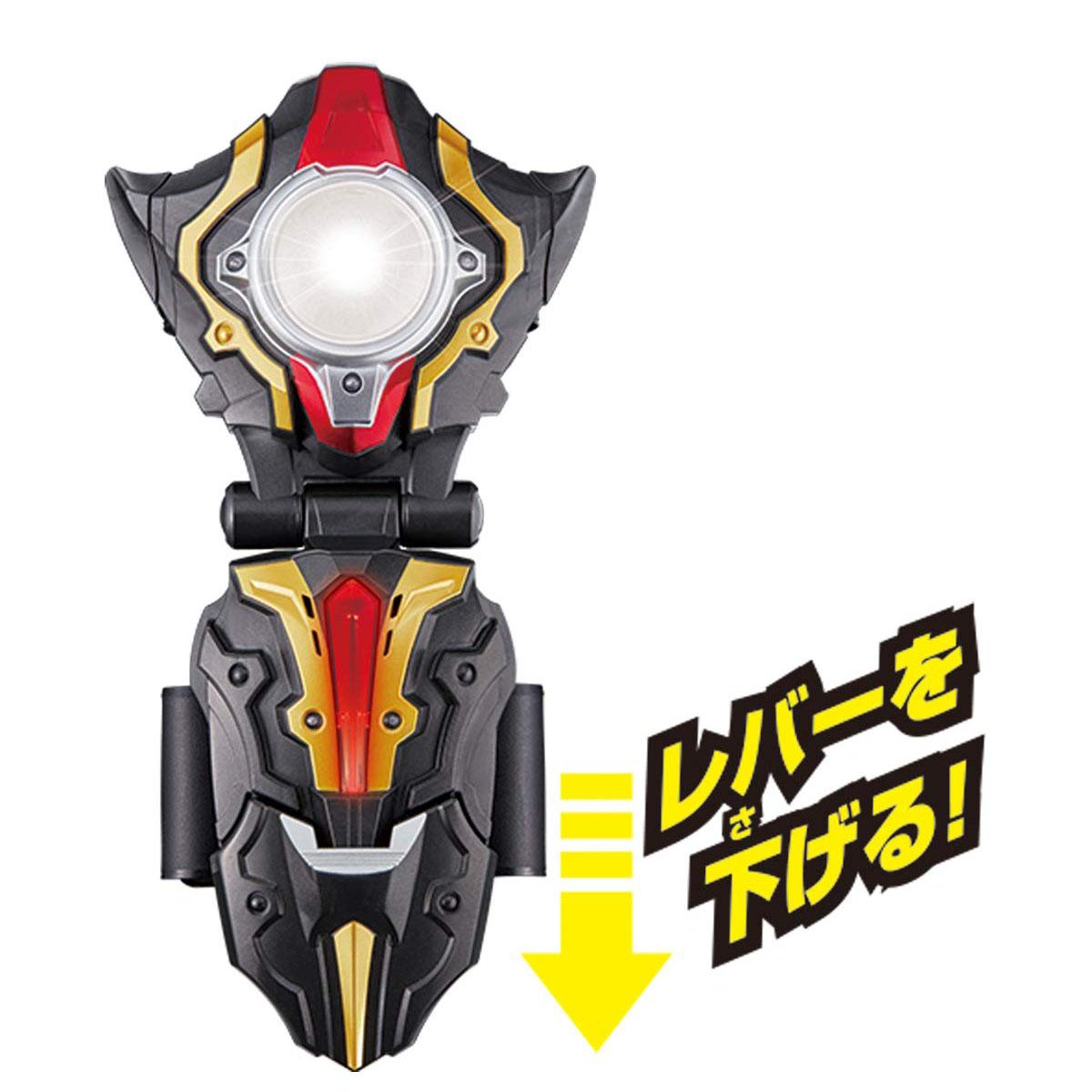 ウルトラマンタイガ『DXタイガスパーク』変身なりきり-006