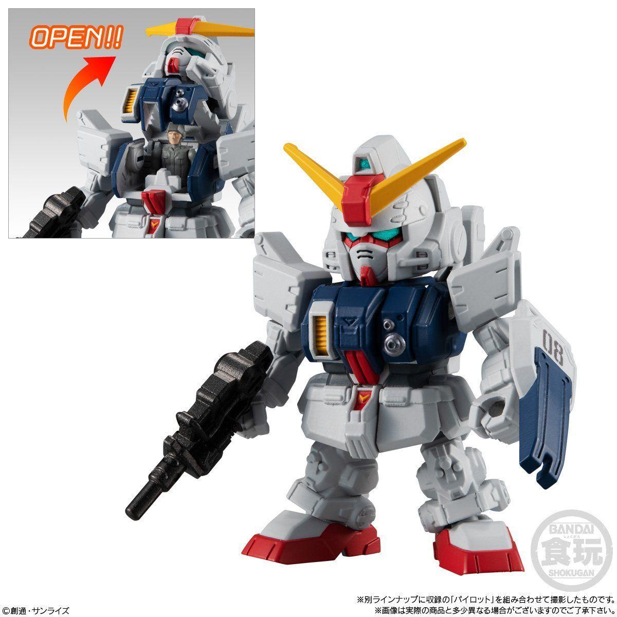 【食玩】機動戦士ガンダム『マイクロウォーズ2』10個入りBOX-002