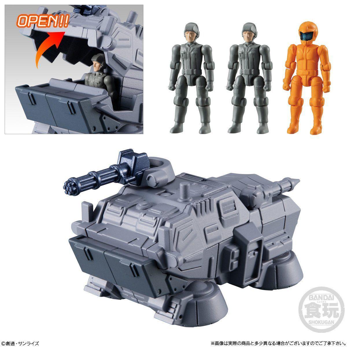 【食玩】機動戦士ガンダム『マイクロウォーズ2』10個入りBOX-004