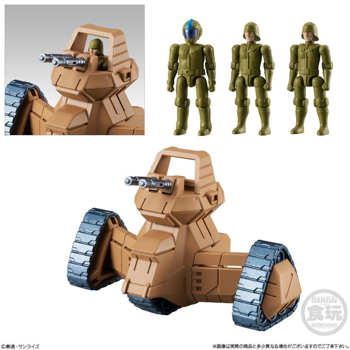 【食玩】機動戦士ガンダム『マイクロウォーズ2』10個入りBOX-006
