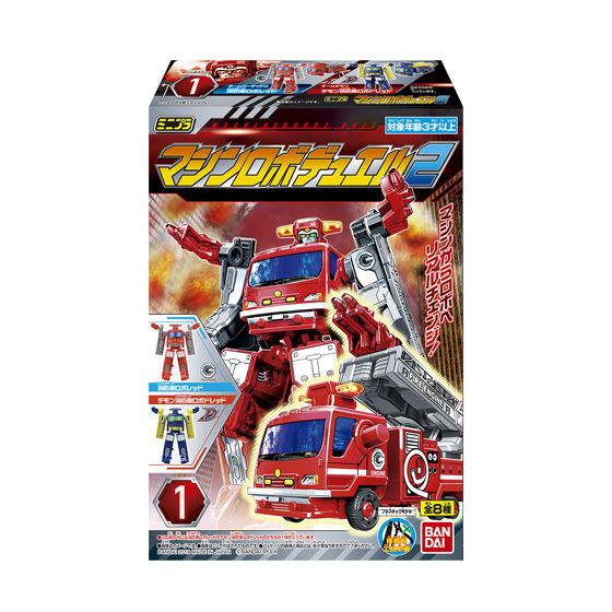 【食玩】ミニプラ『マシンロボデュエル2』12個入りBOX
