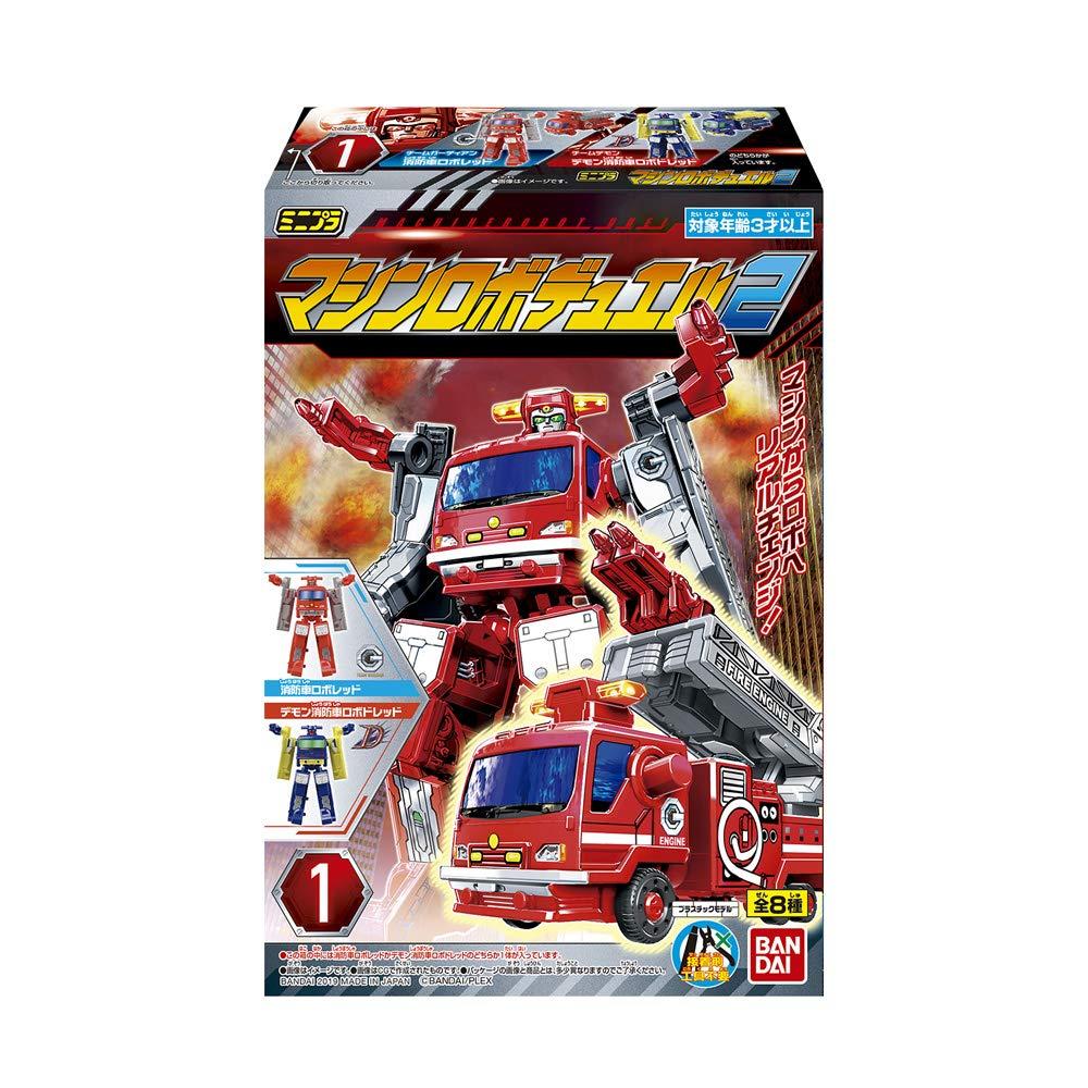 【食玩】ミニプラ『マシンロボデュエル2』12個入りBOX-001