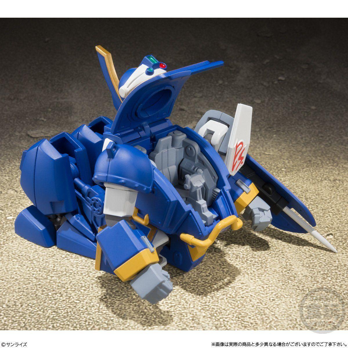 【食玩】スーパーミニプラ『青の騎士ベルゼルガ物語 Vol.1』プラモデル 3個入りBOX-009