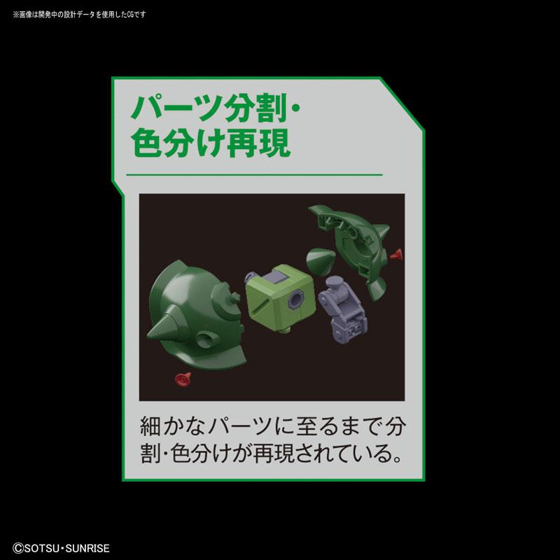 RE/100 1/100『ザクII改』ガンダム0080 プラモデル-004