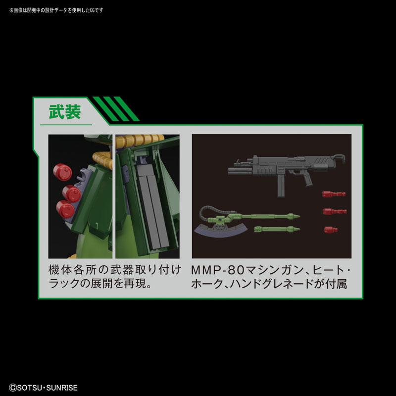 RE/100 1/100『ザクII改』ガンダム0080 プラモデル-006