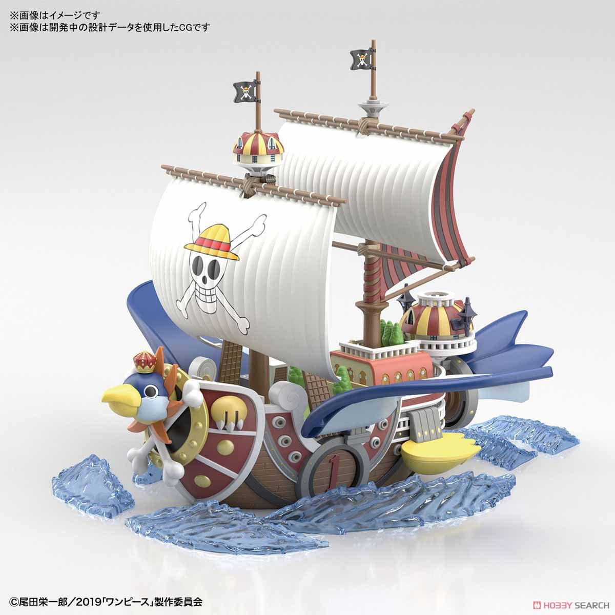 偉大なる船コレクション『サウザンド・サニー号 フライングモデル』ワンピース プラモデル-003