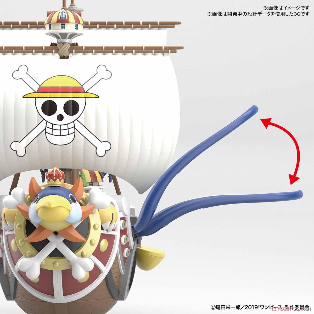 偉大なる船コレクション『サウザンド・サニー号 フライングモデル』ワンピース プラモデル-006