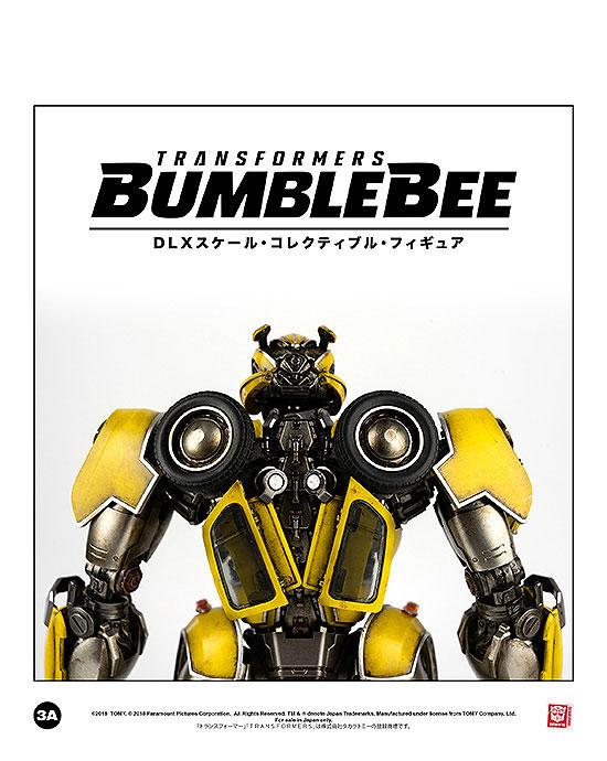 【再販】バンブルビー『DLXスケール・バンブルビー(DLX SCALE BUMBLEBEE)』トランスフォーマー 可動フィギュア-029
