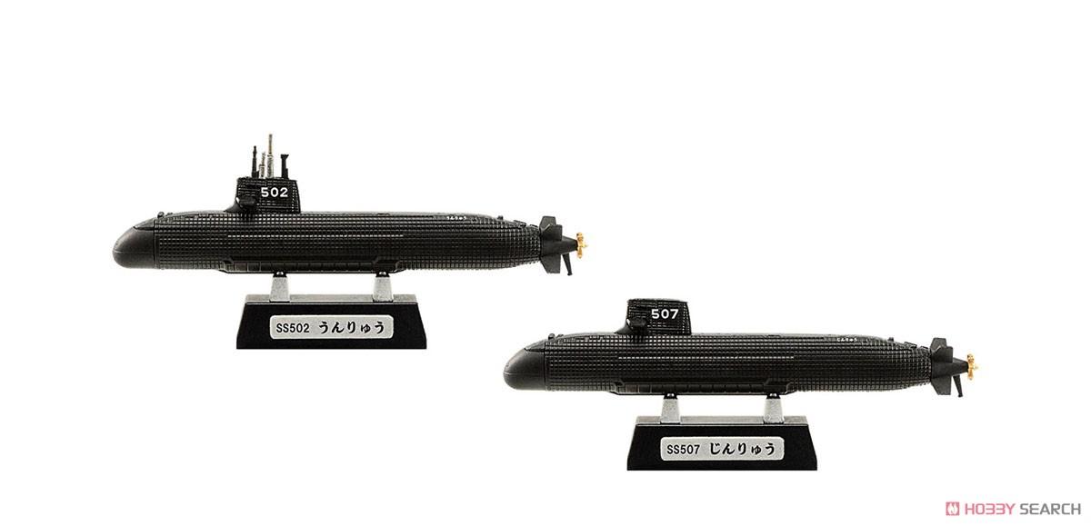 【食玩】1/1250『現用艦船キットコレクション Vol.6 海上自衛隊 呉基地』食玩プラモ 10個入りBOX-006