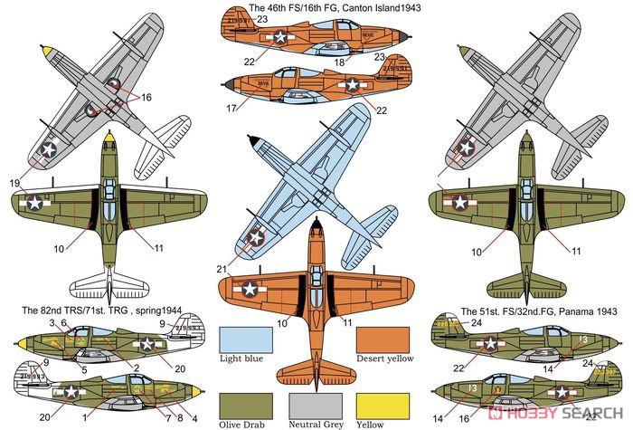 1/144『P-39Q エアロコブラ』プラモデル-003