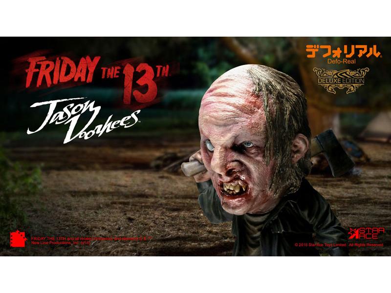 デフォリアル『ジェイソン・ボーヒーズ デラックス版』13日の金曜日 完成品フィギュア-001