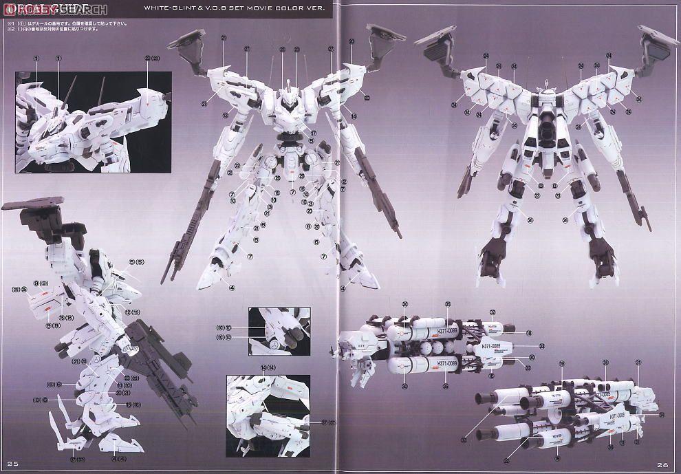 【再販】アーマード・コア V.I.シリーズ『ホワイト・グリント&V.O.Bセット ムービーカラーVer.』1/72 プラモデル-021