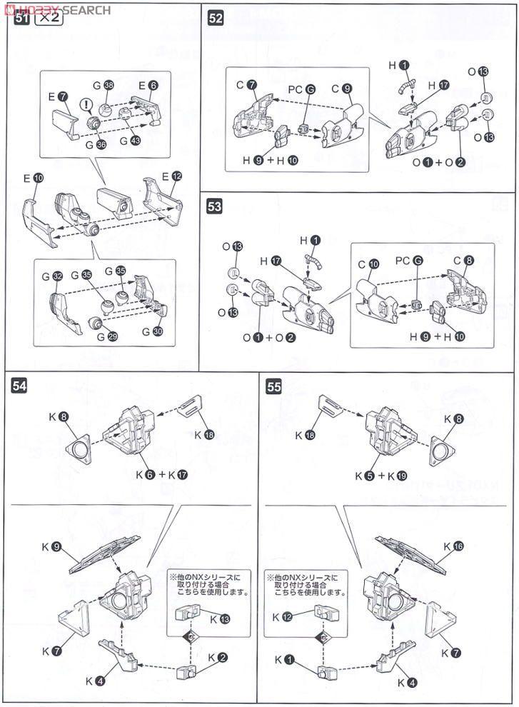 【再販】アーマード・コア V.I.シリーズ『ホワイト・グリント&V.O.Bセット ムービーカラーVer.』1/72 プラモデル-029