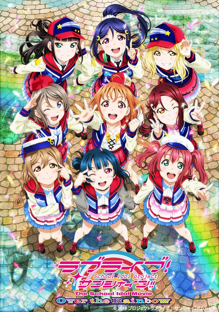 BD『ラブライブ!サンシャイン!! The School Idol Movie Over the Rainbow 特装限定版』Blu-ray-001