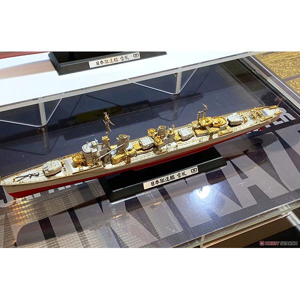 1/350『日本駆逐艦 雪風 ディテールアップセット』アクセサリーパーツ