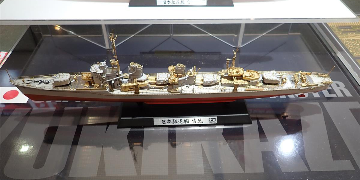 1/350『日本駆逐艦 雪風 ディテールアップセット』アクセサリーパーツ-002