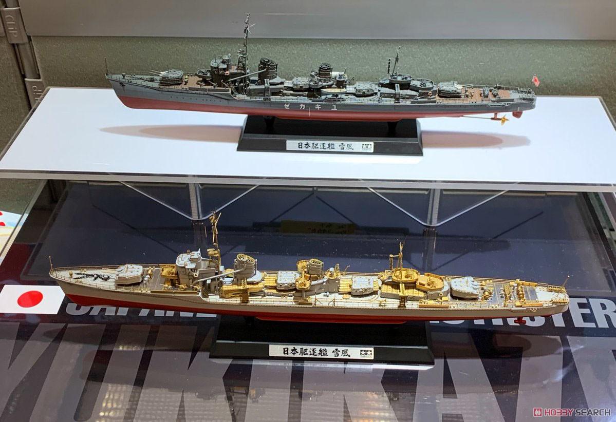 1/350『日本駆逐艦 雪風 ディテールアップセット』アクセサリーパーツ-003