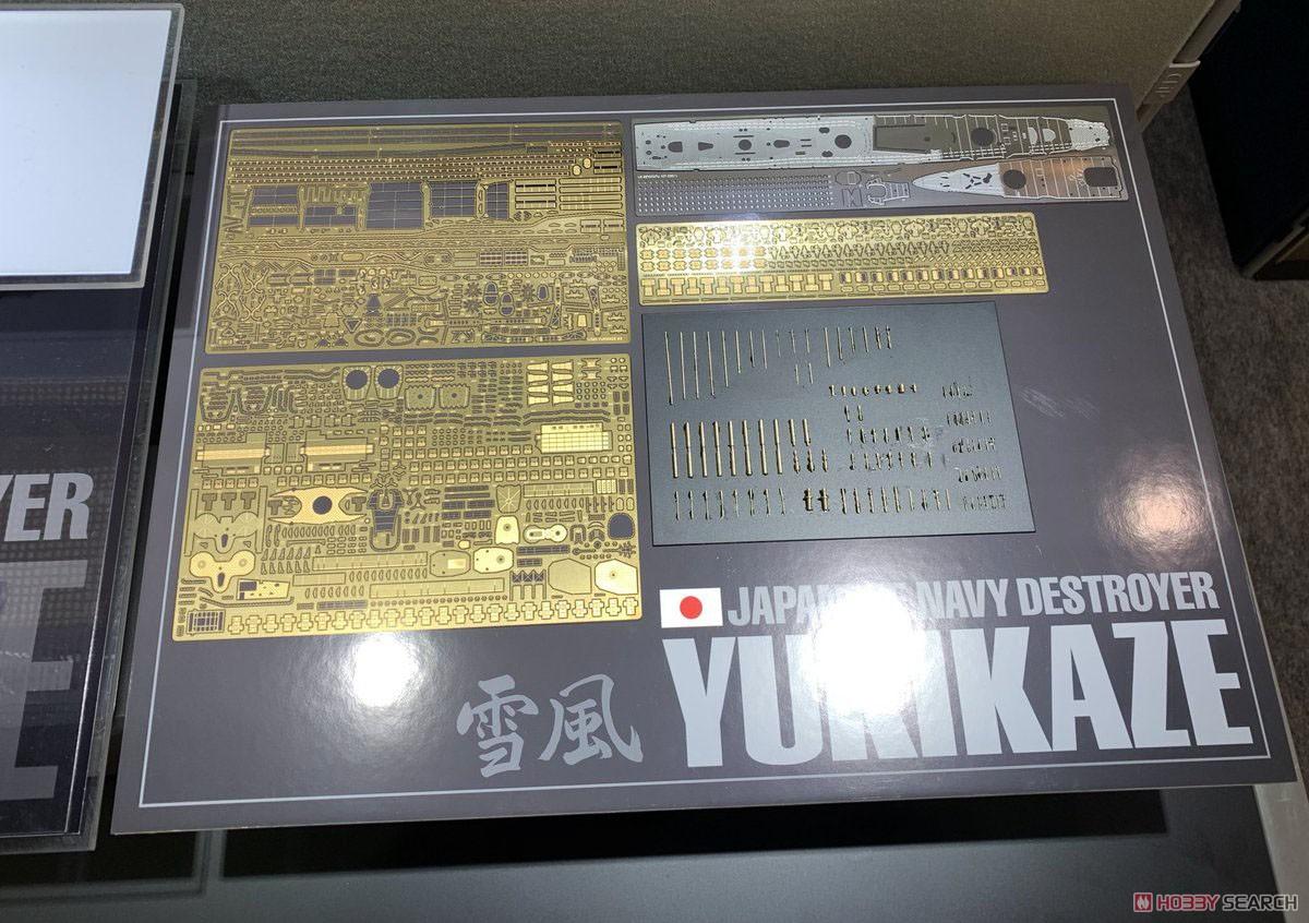 1/350『日本駆逐艦 雪風 ディテールアップセット』アクセサリーパーツ-004