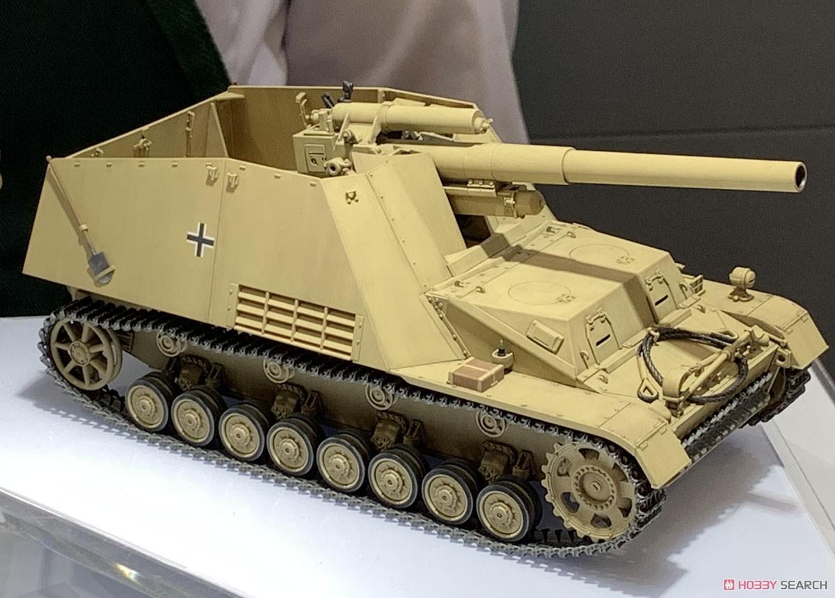 1/35 ミリタリーミニチュアシリーズ No.367『ドイツ重自走榴弾砲 フンメル 後期型』プラモデル-001