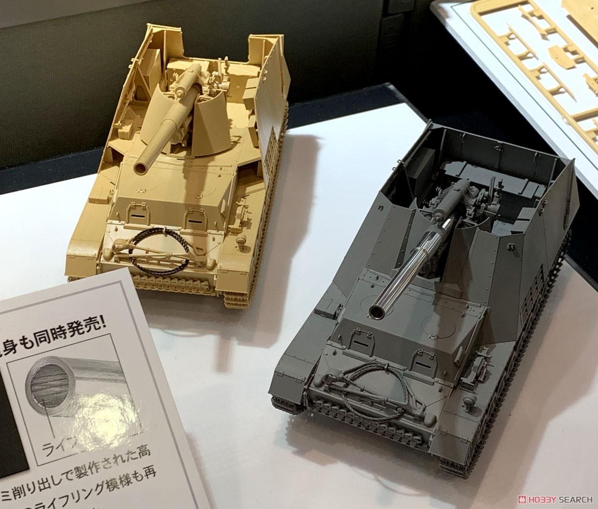 1/35 ミリタリーミニチュアシリーズ No.367『ドイツ重自走榴弾砲 フンメル 後期型』プラモデル-002