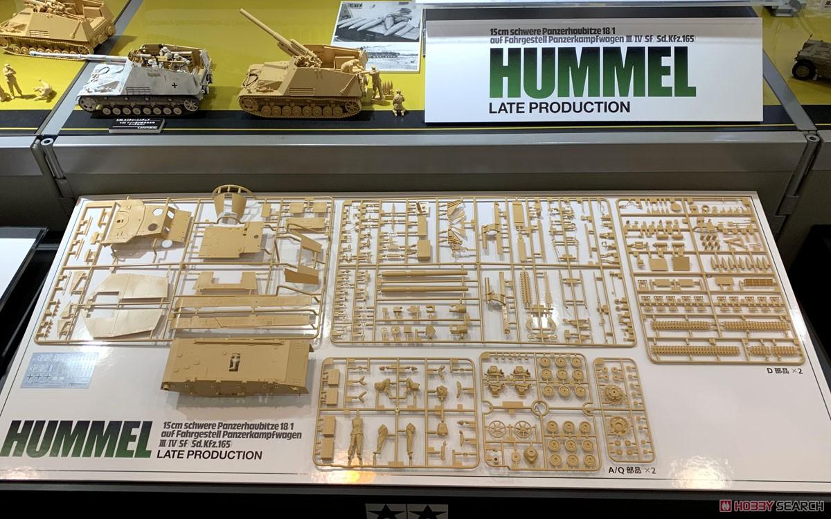 1/35 ミリタリーミニチュアシリーズ No.367『ドイツ重自走榴弾砲 フンメル 後期型』プラモデル-006