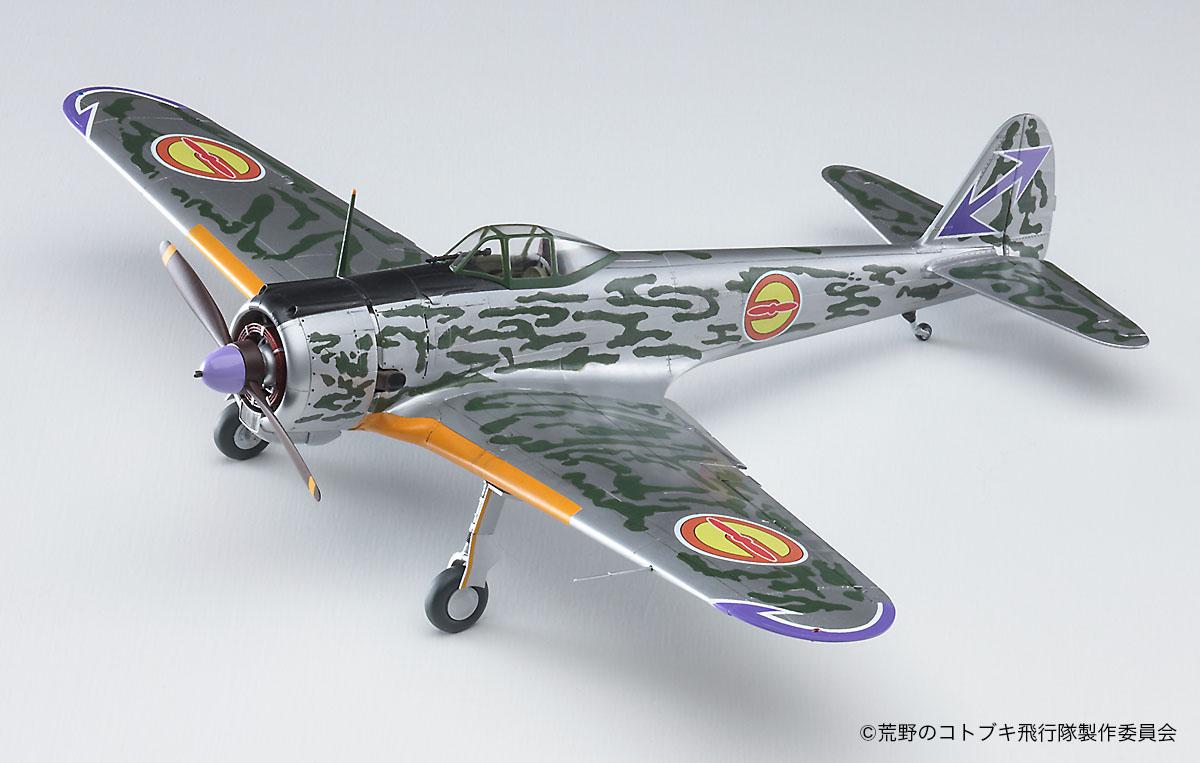荒野のコトブキ飛行隊『一式戦闘機 隼 一型 ケイト機 仕様』1/48 プラモデル-003