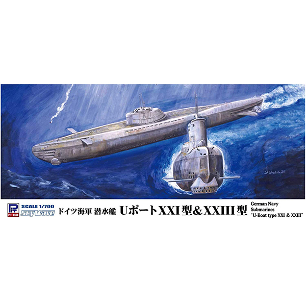 スカイウェーブシリーズ『ドイツ海軍 潜水艦 Uボート XXI型&XXIII型』1/700 プラモデル