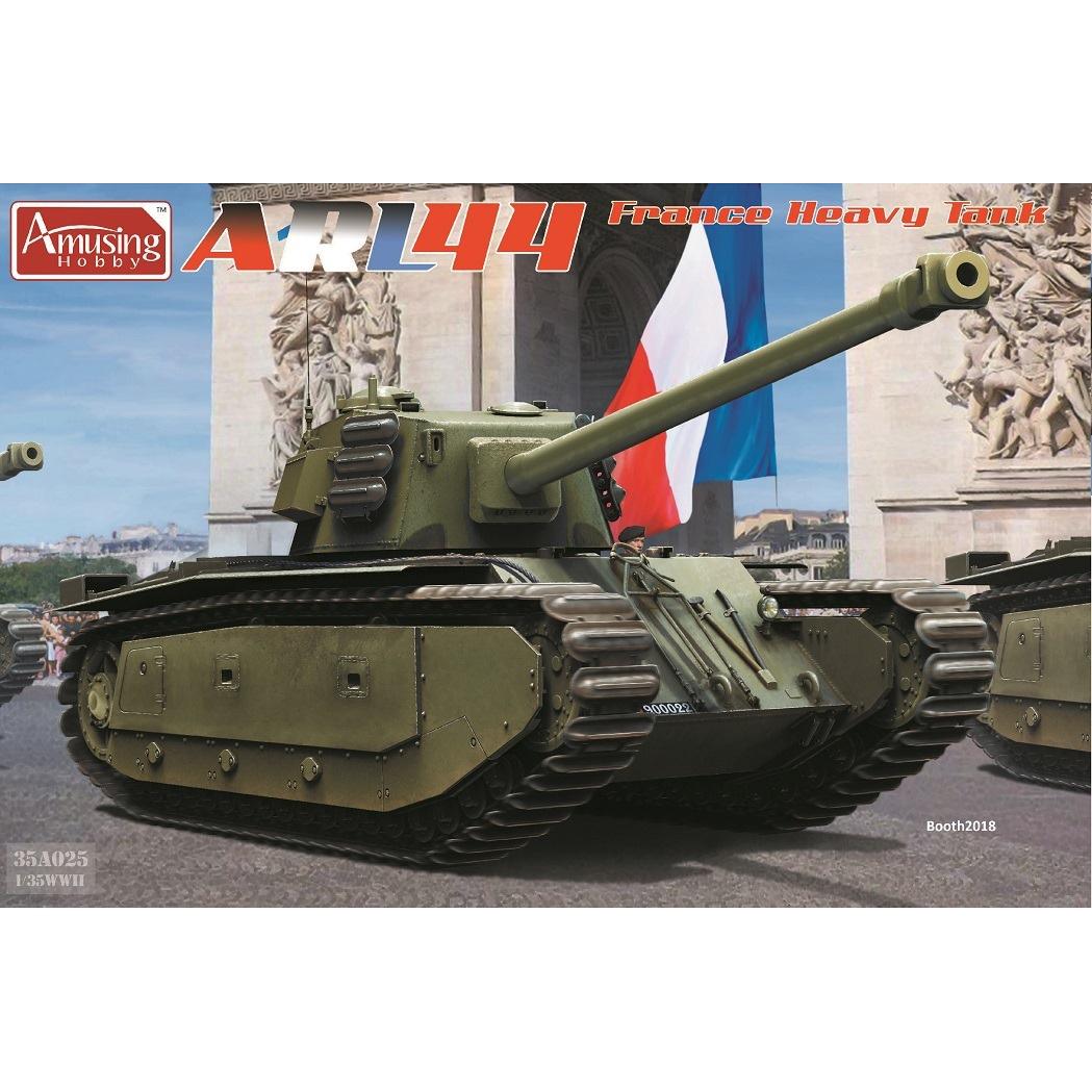 1/35『フランス重戦車 ARL44』プラモデル-001