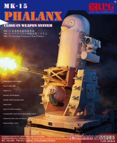 1/35『アメリカ海軍 MK-15 ファランクス』プラモデル-001