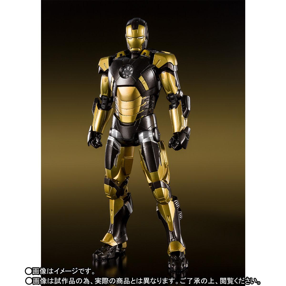 S.H.フィギュアーツ『アイアンマン マーク20 パイソン』アイアンマン3 可動フィギュア-002