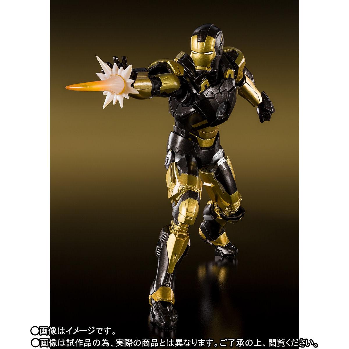 S.H.フィギュアーツ『アイアンマン マーク20 パイソン』アイアンマン3 可動フィギュア-004