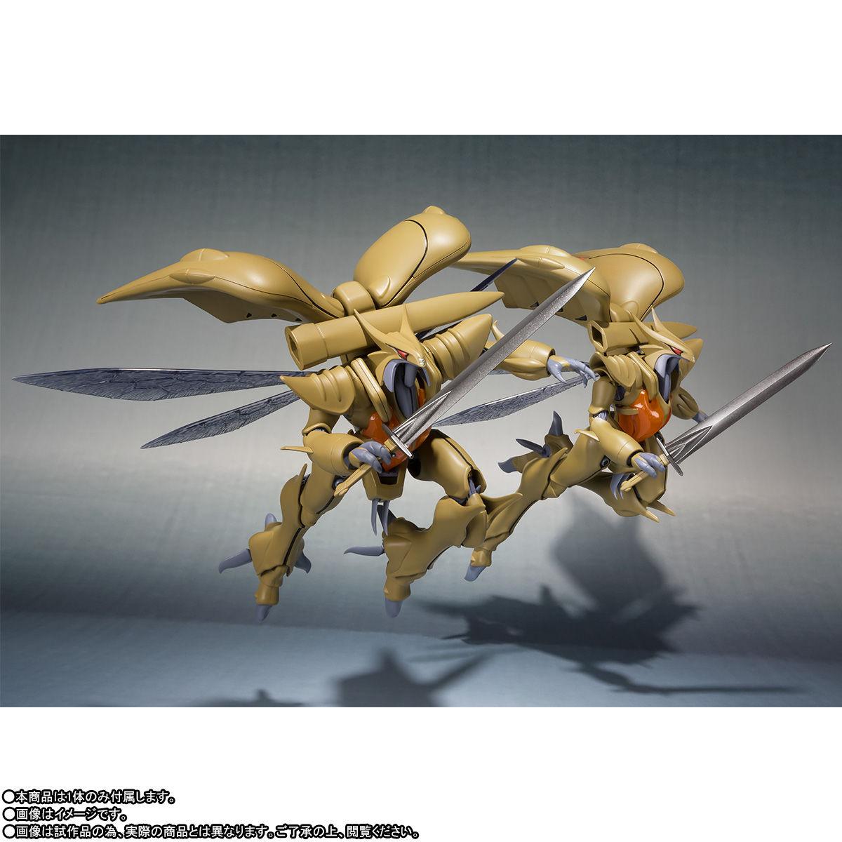 ROBOT魂〈SIDE AB〉『ボチューン(量産型)』聖戦士ダンバイン 可動フィギュア-006