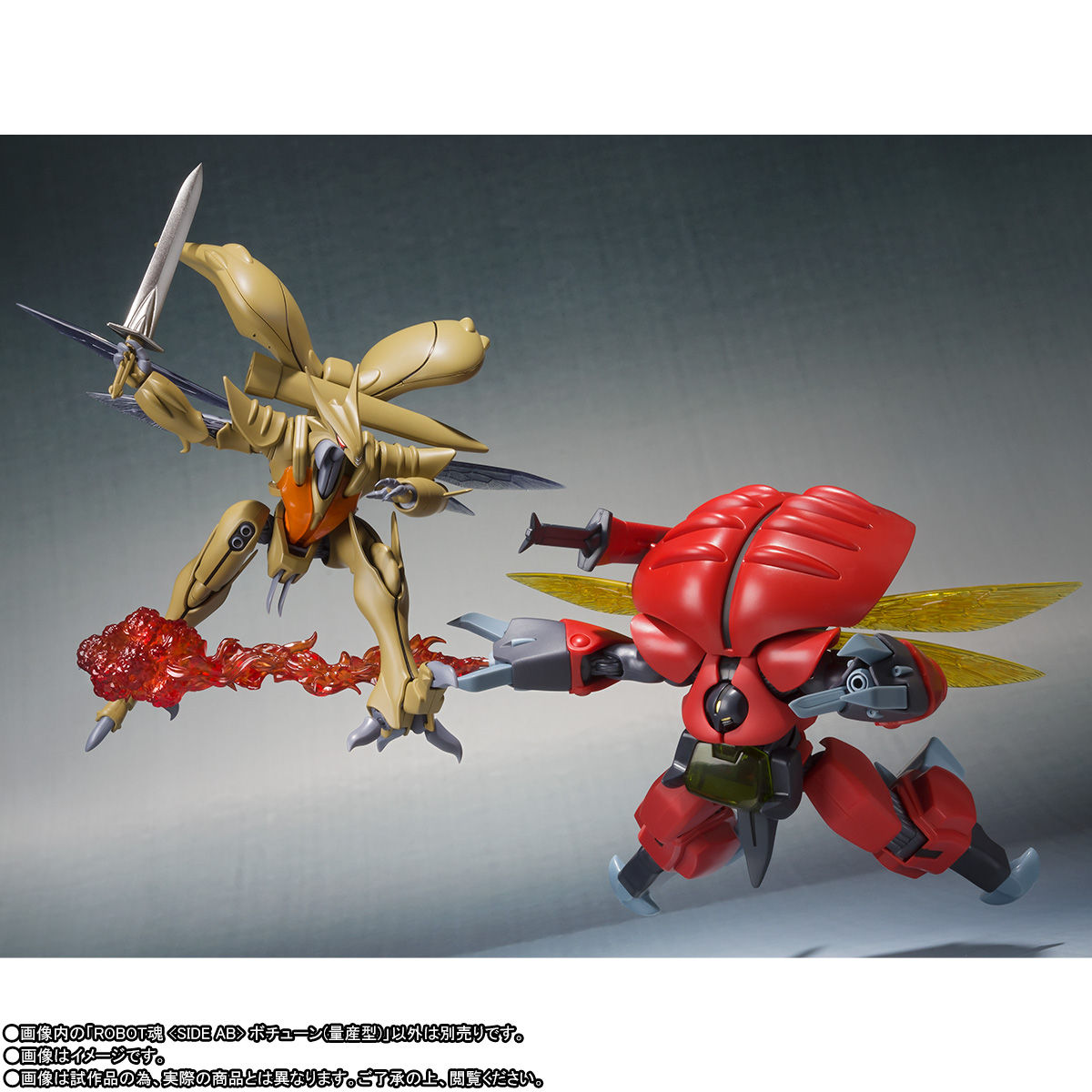 ROBOT魂〈SIDE AB〉『ボチューン(量産型)』聖戦士ダンバイン 可動フィギュア-007
