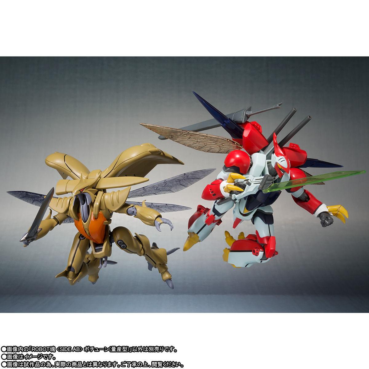 ROBOT魂〈SIDE AB〉『ボチューン(量産型)』聖戦士ダンバイン 可動フィギュア-008