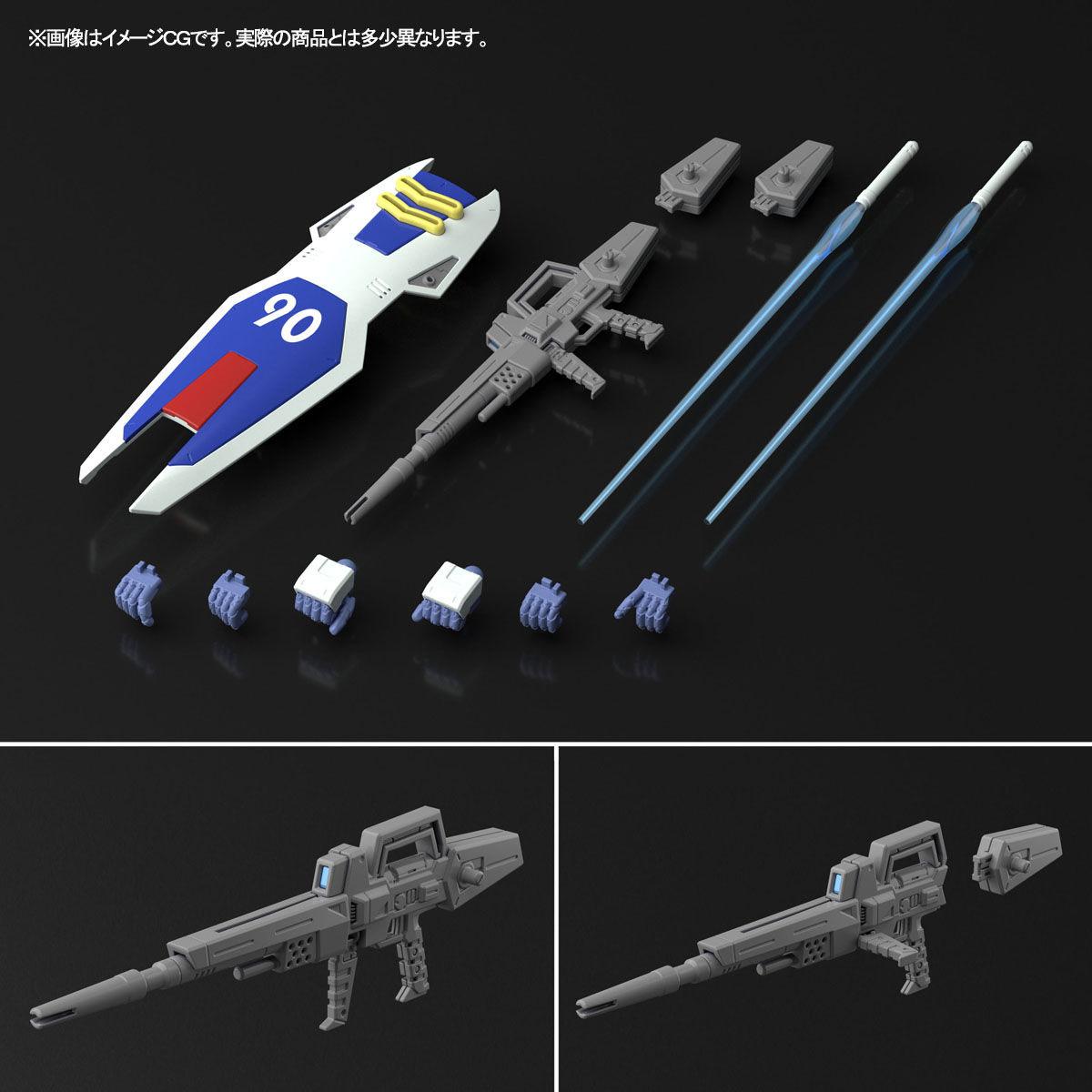 MG 1/100『ガンダムF90』プラモデル-008