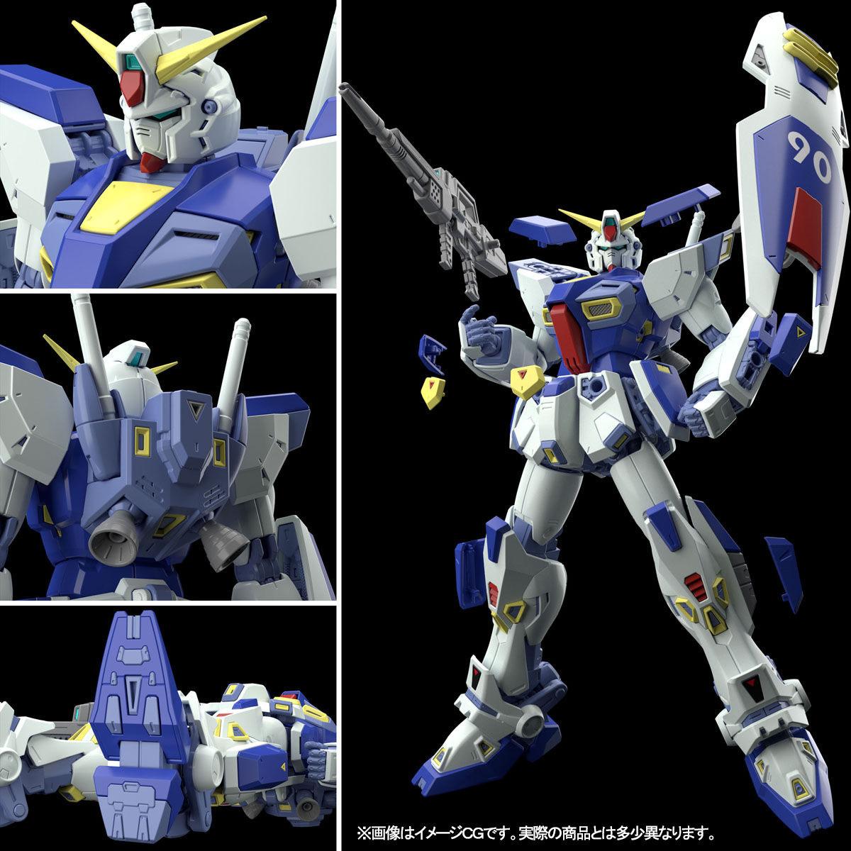 MG 1/100『ガンダムF90』プラモデル-009