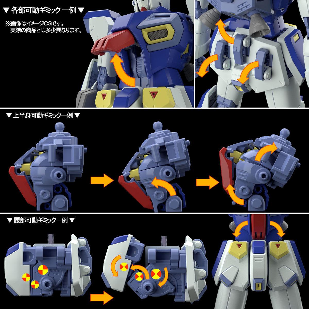 MG 1/100『ガンダムF90』プラモデル-010