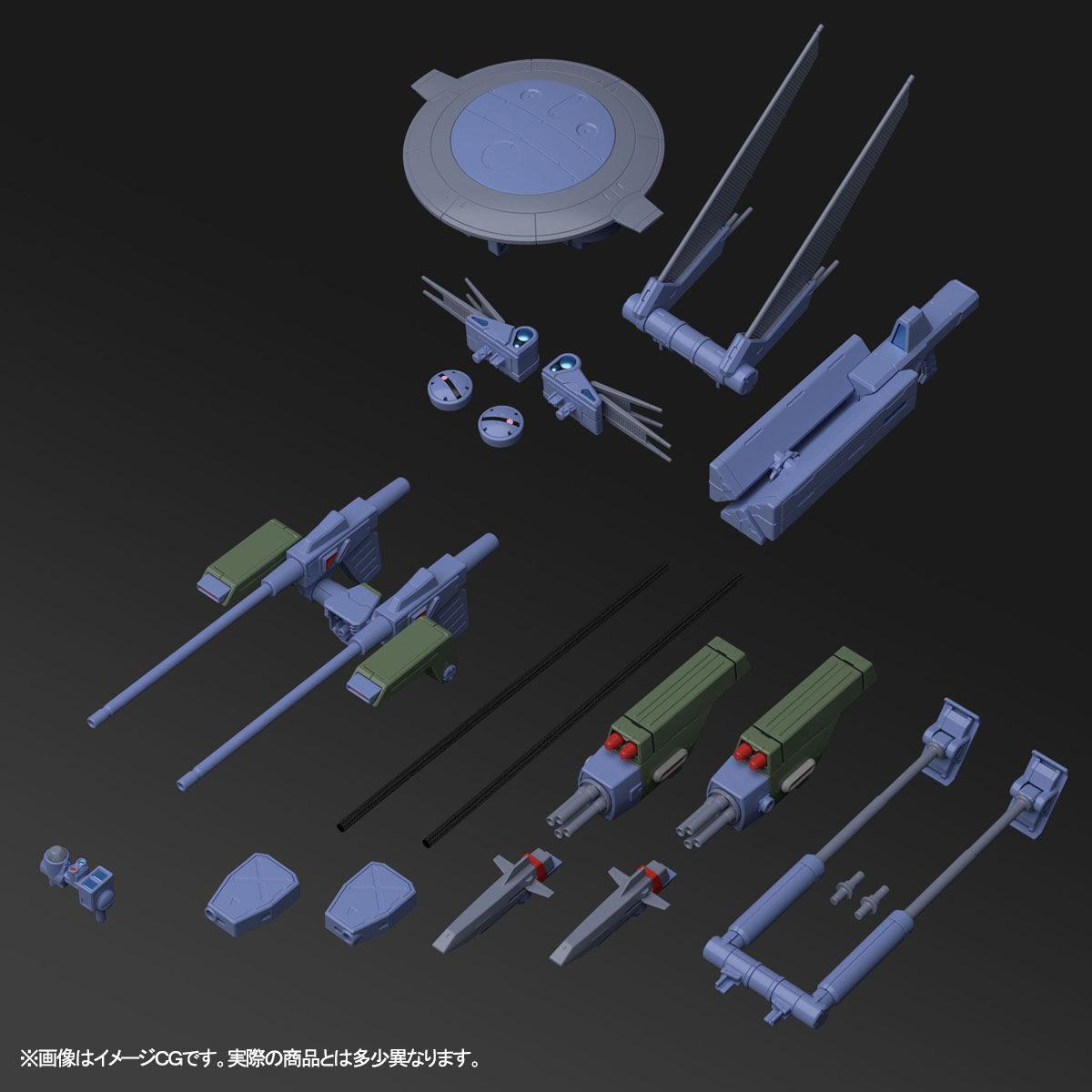 MG 1/100『ガンダムF90用 ミッションパック Eタイプ&Sタイプ』プラモデル-002