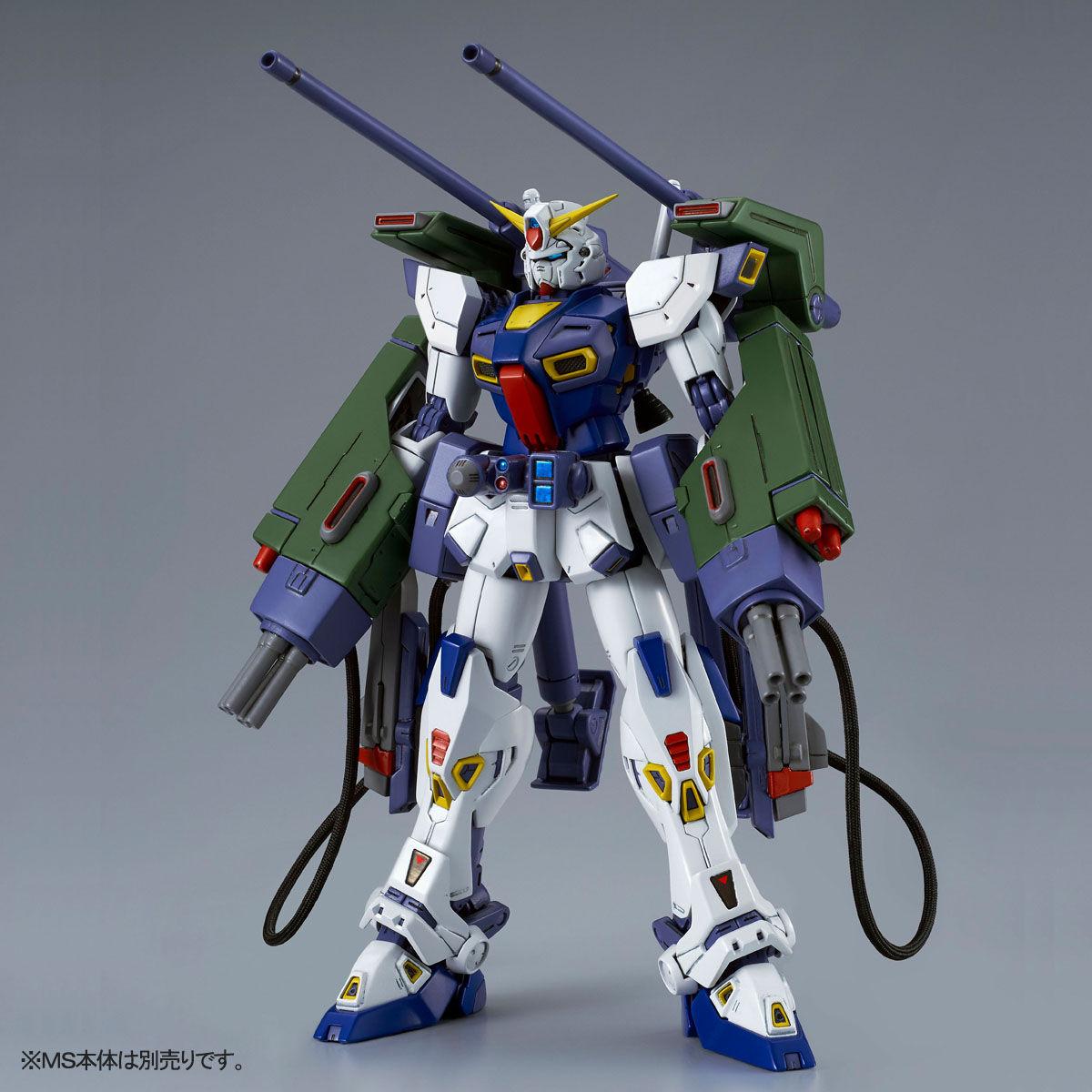 MG 1/100『ガンダムF90用 ミッションパック Eタイプ&Sタイプ』プラモデル-003