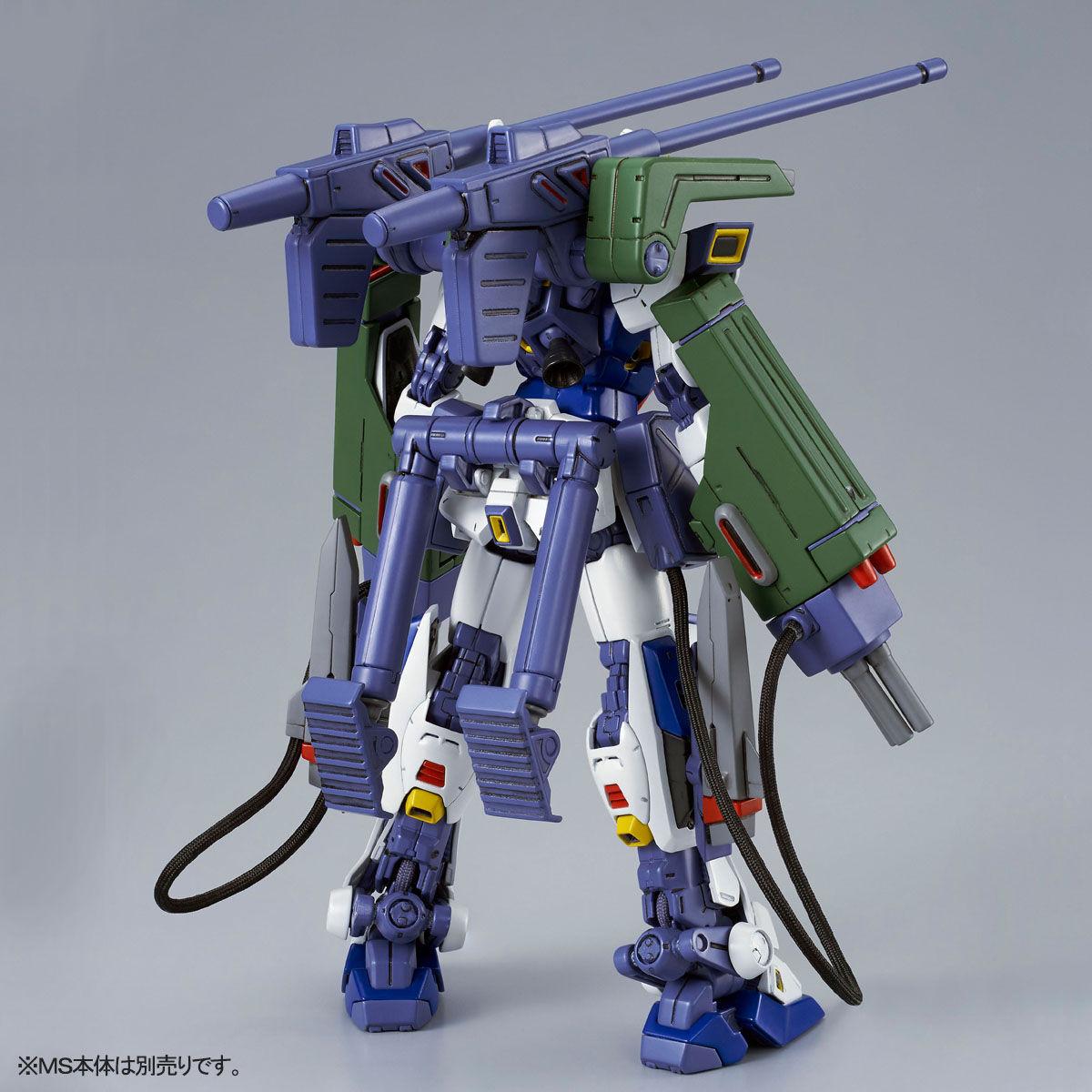 MG 1/100『ガンダムF90用 ミッションパック Eタイプ&Sタイプ』プラモデル-004