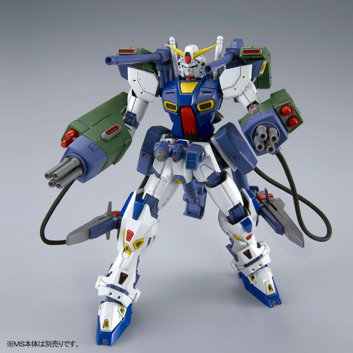 MG 1/100『ガンダムF90用 ミッションパック Eタイプ&Sタイプ』プラモデル-008