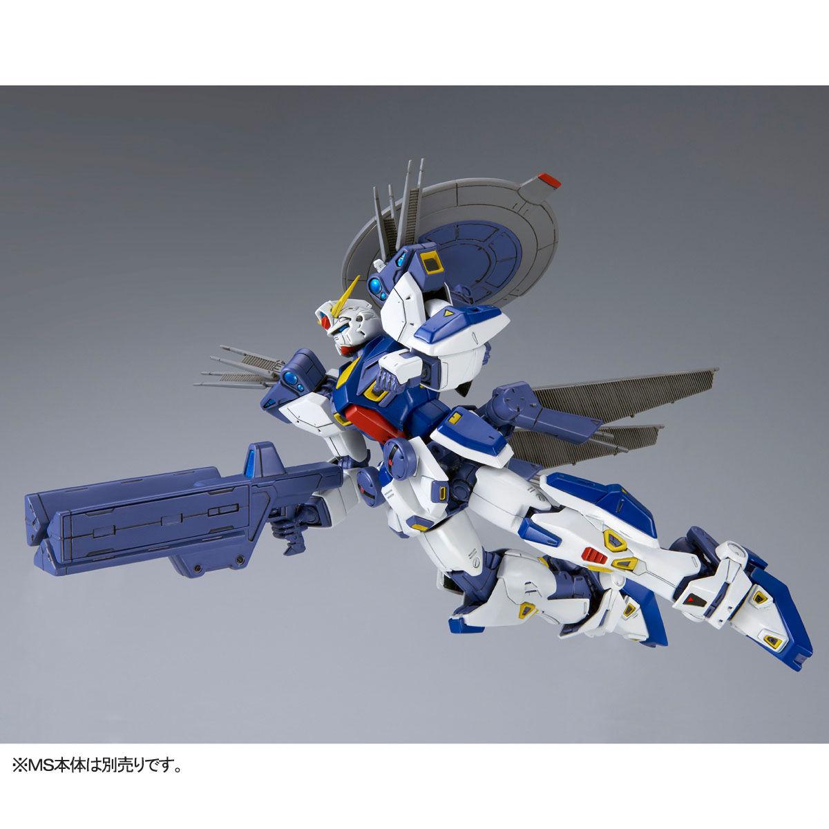 MG 1/100『ガンダムF90用 ミッションパック Eタイプ&Sタイプ』プラモデル-009