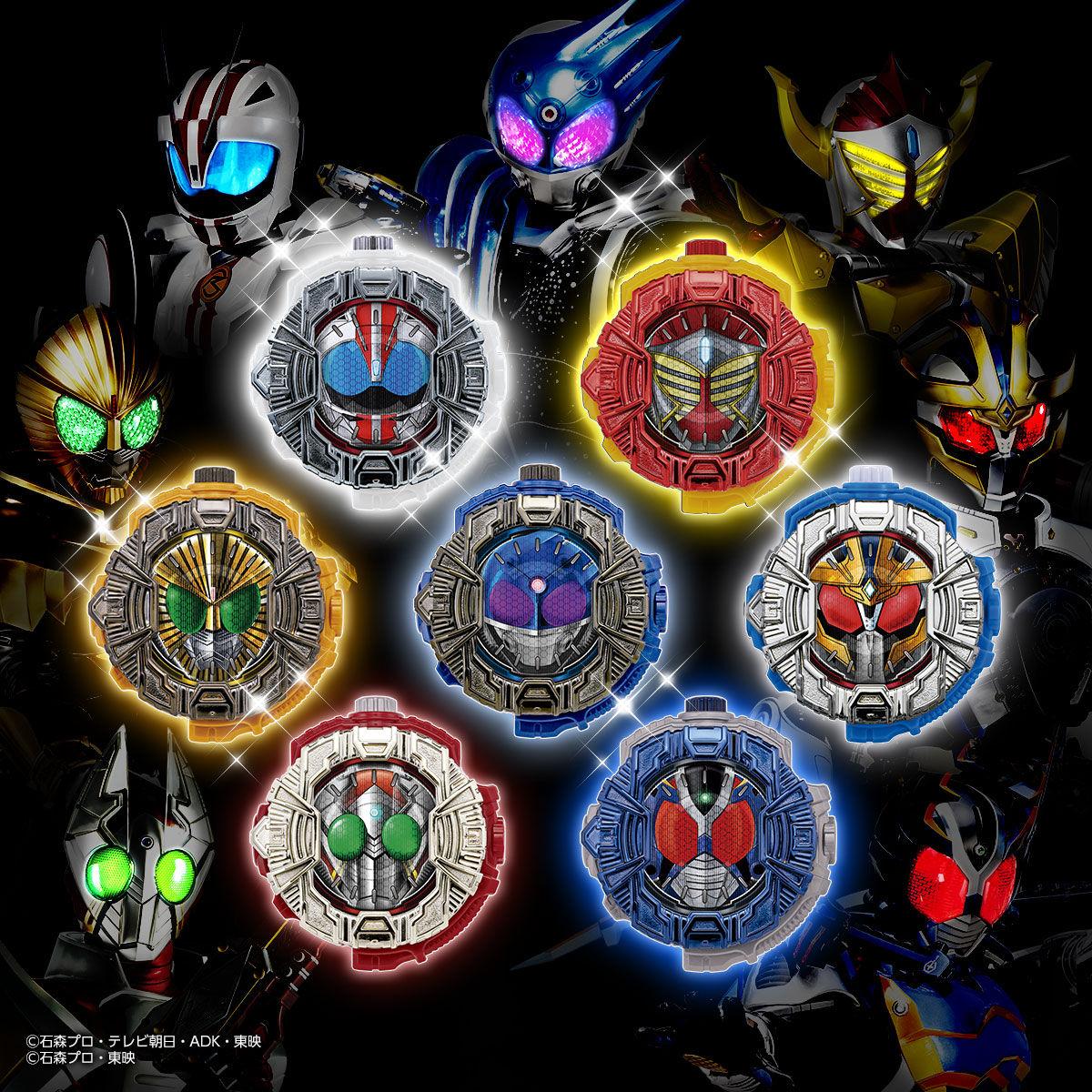仮面ライダージオウ サウンドライドウォッチシリーズ『GPライドウォッチPB02』ガシャポン-001