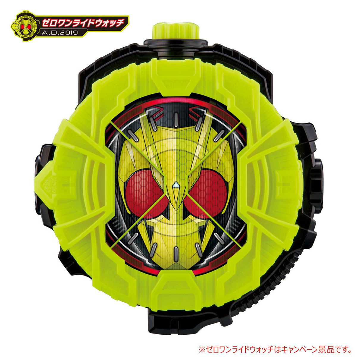 【先行抽選販売】仮面ライダーゼロワン『DX飛電ゼロワンドライバー』変身ベルト-008