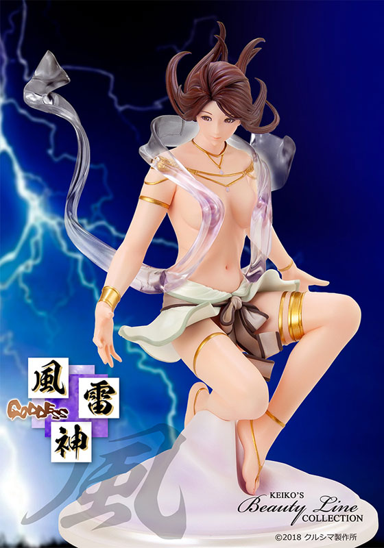 KEIKO's Beauty Line collection Goddess No.C632『風雷神 風』1/7 完成品フィギュア-007