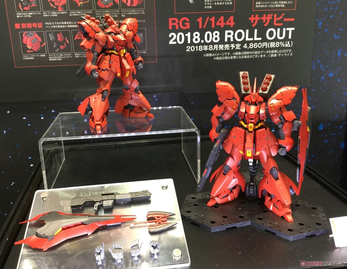 【再販】RG 1/144『サザビー』逆襲のシャア プラモデル-010
