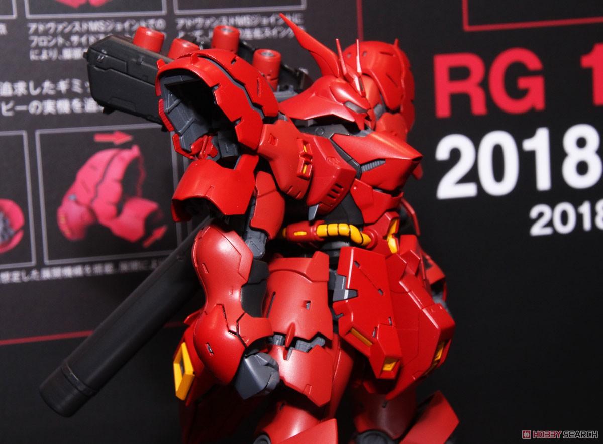【再販】RG 1/144『サザビー』逆襲のシャア プラモデル-012
