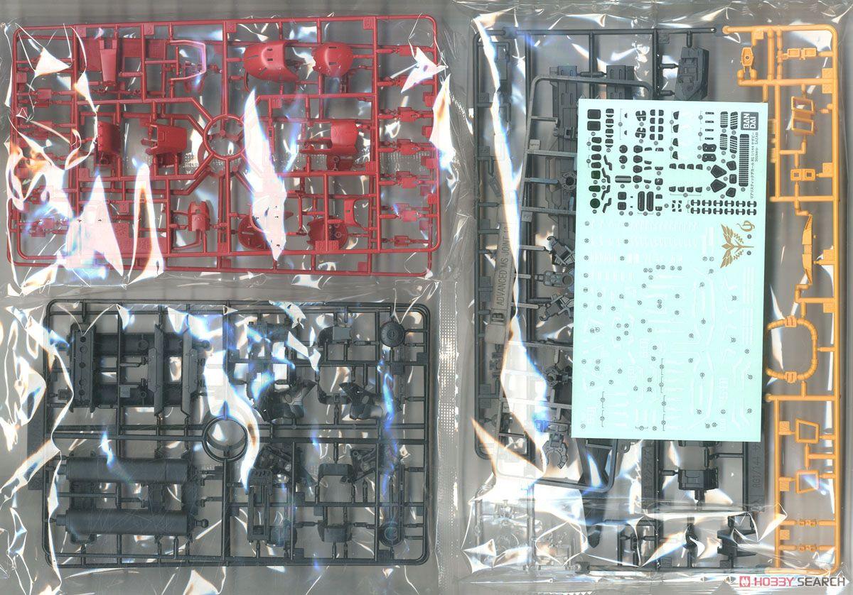 【再販】RG 1/144『サザビー』逆襲のシャア プラモデル-015