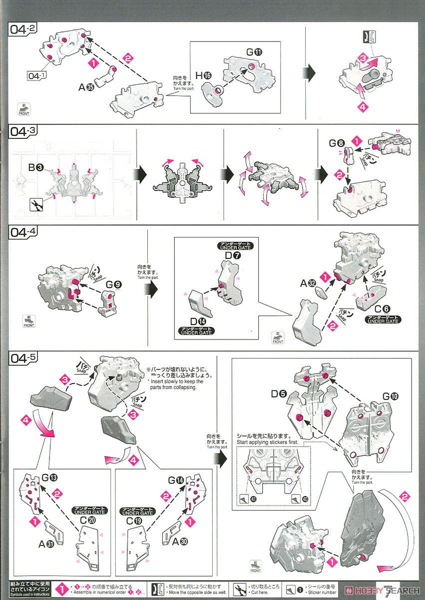 【再販】RG 1/144『サザビー』逆襲のシャア プラモデル-020